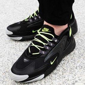 Sneakersy Męskie | Modne Sneakersy 2020 Sneaker Peeker #11