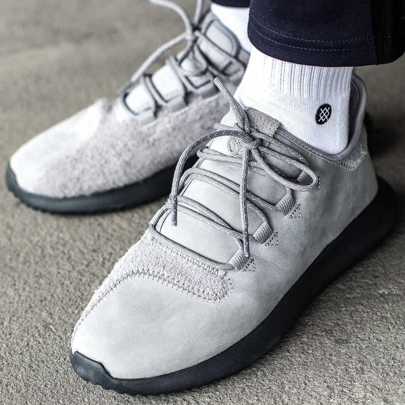 obuwie przystępna cena kup popularne Adidas Tubular Shadow (BB6116)