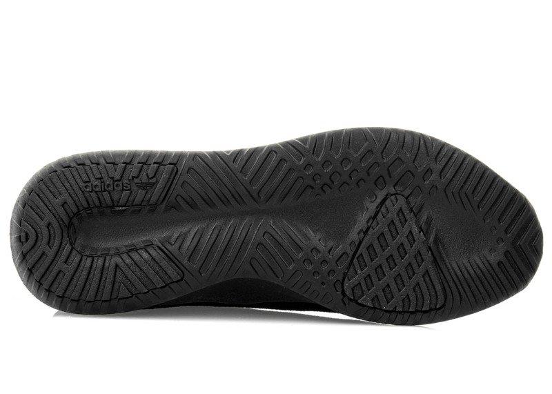 new concept 00f87 f7af5 Adidas Tubular Shadow (CG4562) 289,98 zł - SNEAKER PEEKER ...