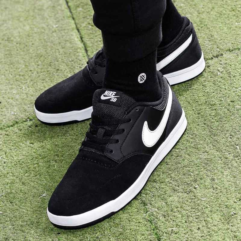 Buty treningowe męskie Nike SB Fokus (749477 002)